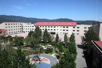 北京市师达中学国际部
