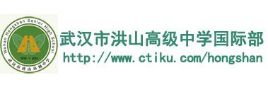 南京师范大学附属实验学校