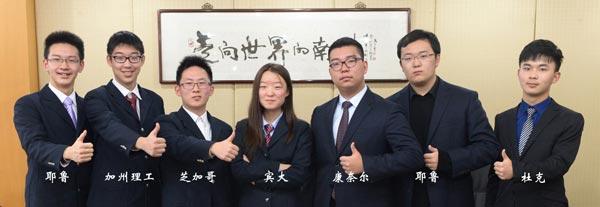 南京外国语.jpg