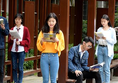 韩国国民计划精培班课程