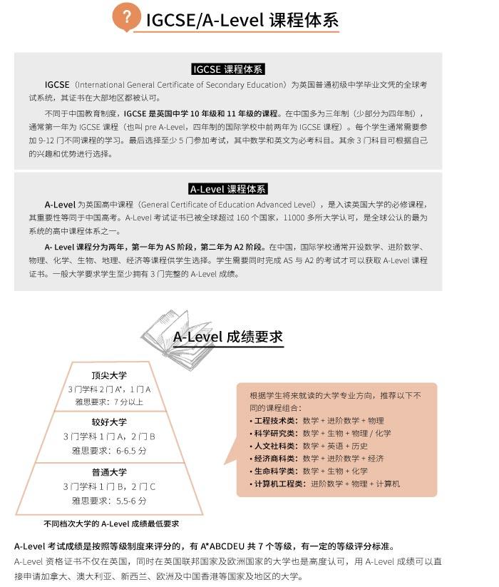 树袋老师介绍手册-8.jpg