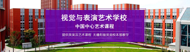 上海艺术高中课程