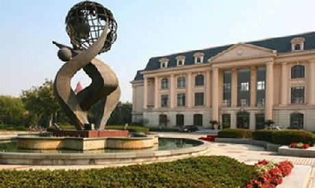 上海外国语大学立泰学院A-Level国际课程中心