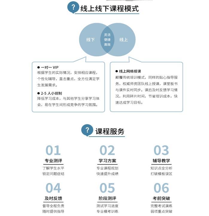 树袋老师介绍手册-13.jpg