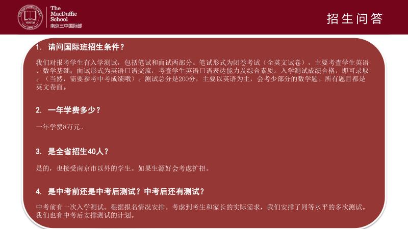 南京第三高�中�W���H部�介-[自�颖4娴�]-17.jpg