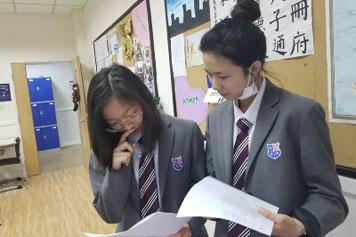 上海美高�p�Z�W校【高中部】招生�章