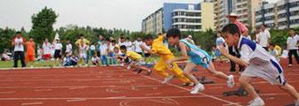 上海私立学校哪个好?