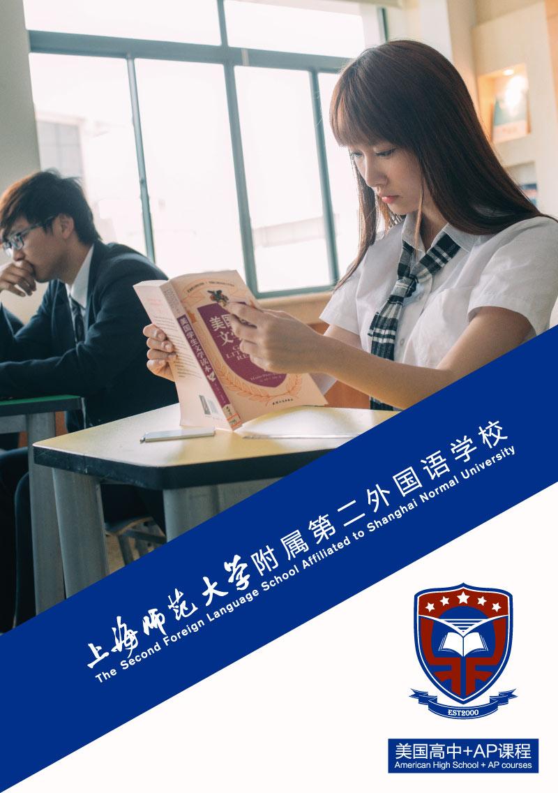 美高招生宣传册-1.jpg