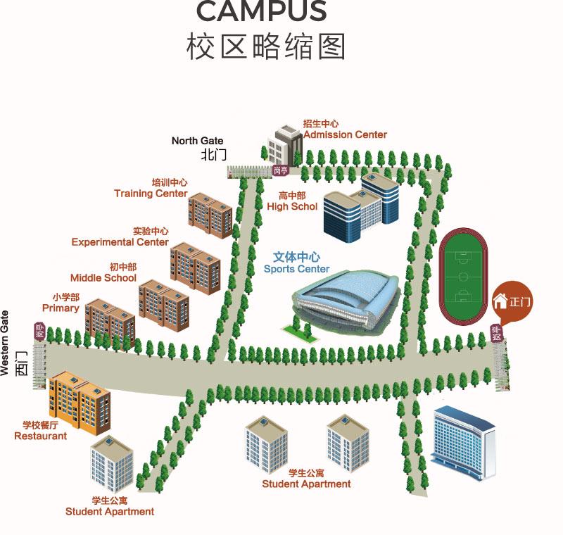 美高招生宣传册-5.jpg