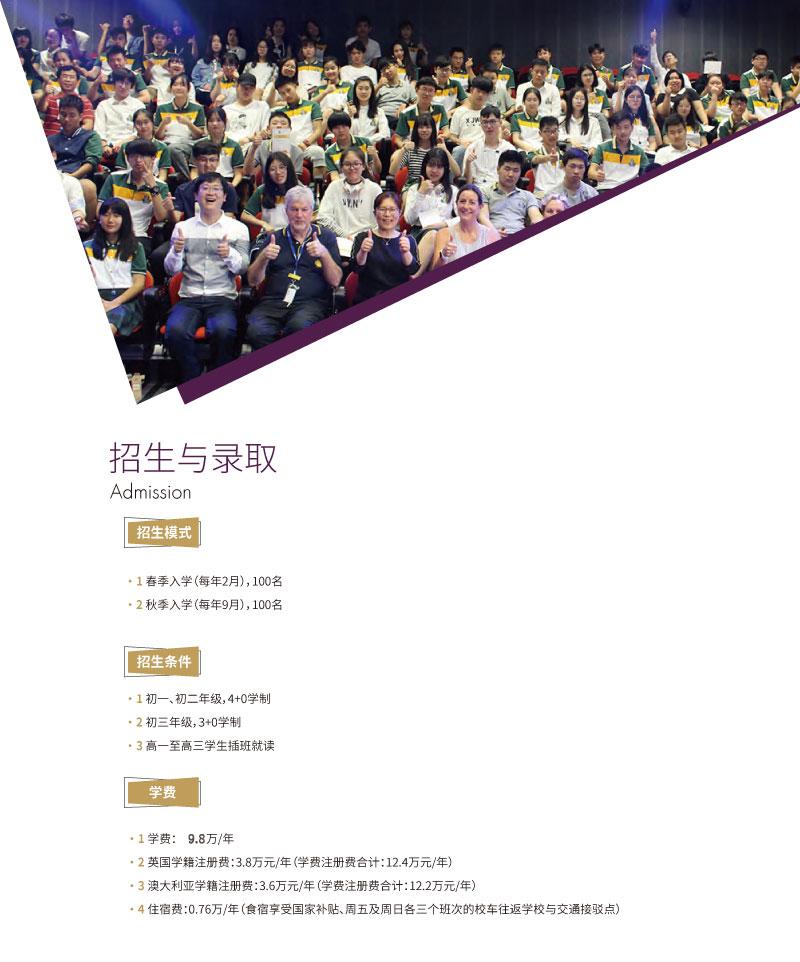 2018上师大天华-上海英澳新国际高中-22.jpg