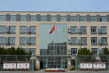 中瑞君华国际高中